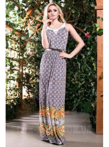 "Женское длинное платье сарафан ""Амина"""