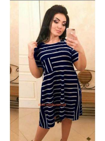 Полосате плаття для повних дівчат