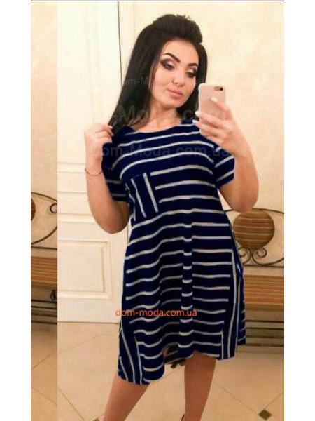 Полосатое платье для полных девушек