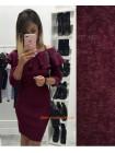 Модное платье теплое с рюшами и открытыми плечами