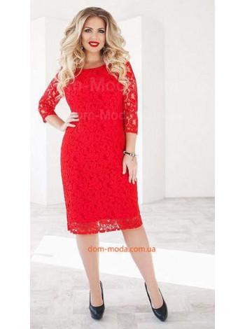 Вечернее ажурное платье с рукавом три четверти большого размера