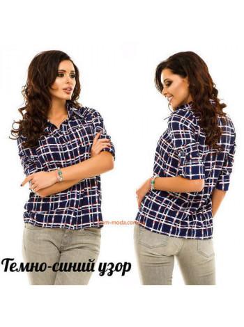 Женская модная рубашка в принт с длинным рукавом
