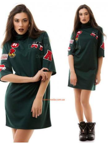 Молодежное модное платье с коротким рукавом и высоким горлом