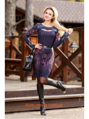 """Облегающее женское платье с рукавом """"Fergie"""""""