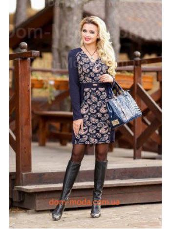 "Модне жіноче плаття з довгим рукавом ""Candice"""