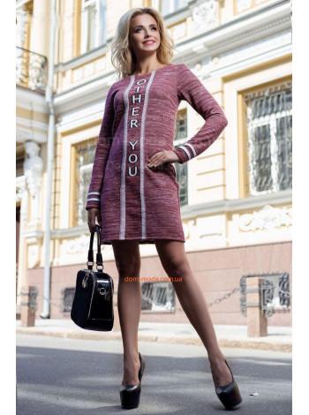 """Трикотажное модное платье в спортивном стиле """"Other you"""""""