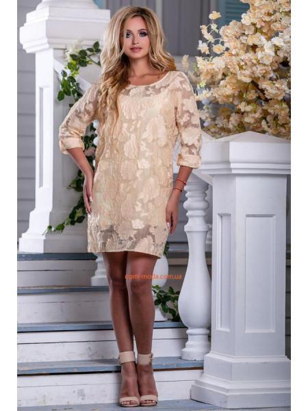 Короткое вечернее платье с рукавом