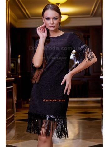 Вечернее женское платье с люрексом и бахромой