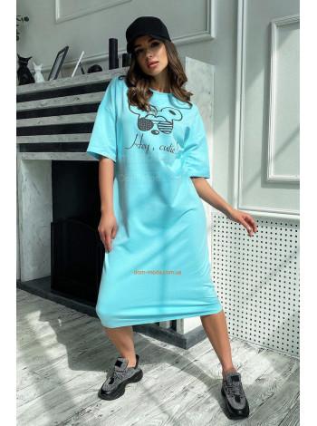 Платье с коротким рукавом за колено