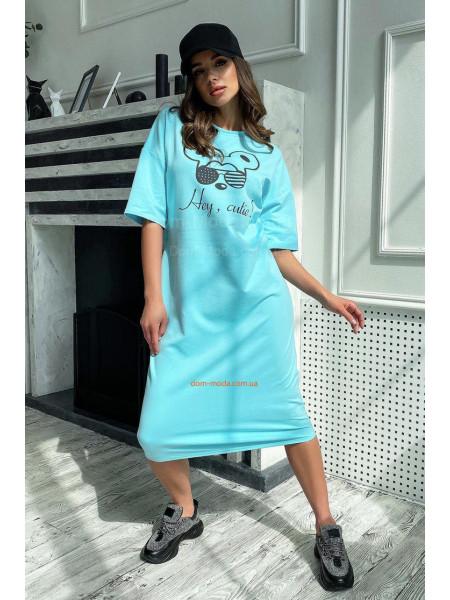 Сукня із коротким рукавом за коліно