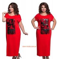 Женское длинное платье с небольшим рукавчиком и аппликацией