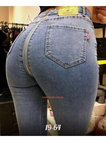 Модный женские джинсы со змейкой на попе