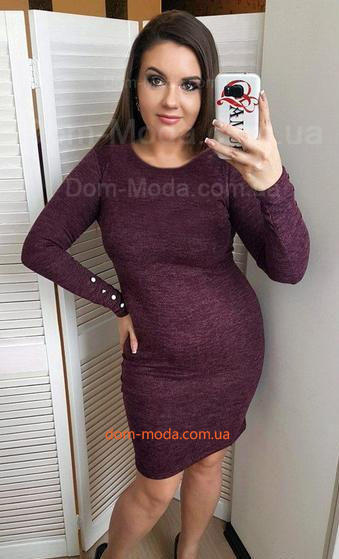 Недорогі сукні в магазині Dom-Moda.com.ua  6c90cc318701d