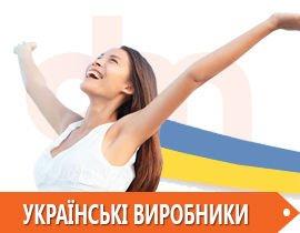 одяг від українських виробників у Дом-Мода
